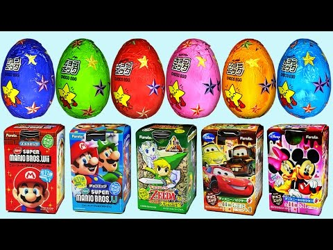 23 Furuta Surprise Eggs Disney Pixar Cars Super Mario Mickey Mouse