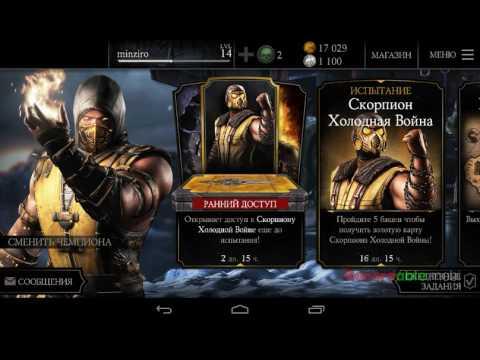 Mortal combat x играем в локальной сети