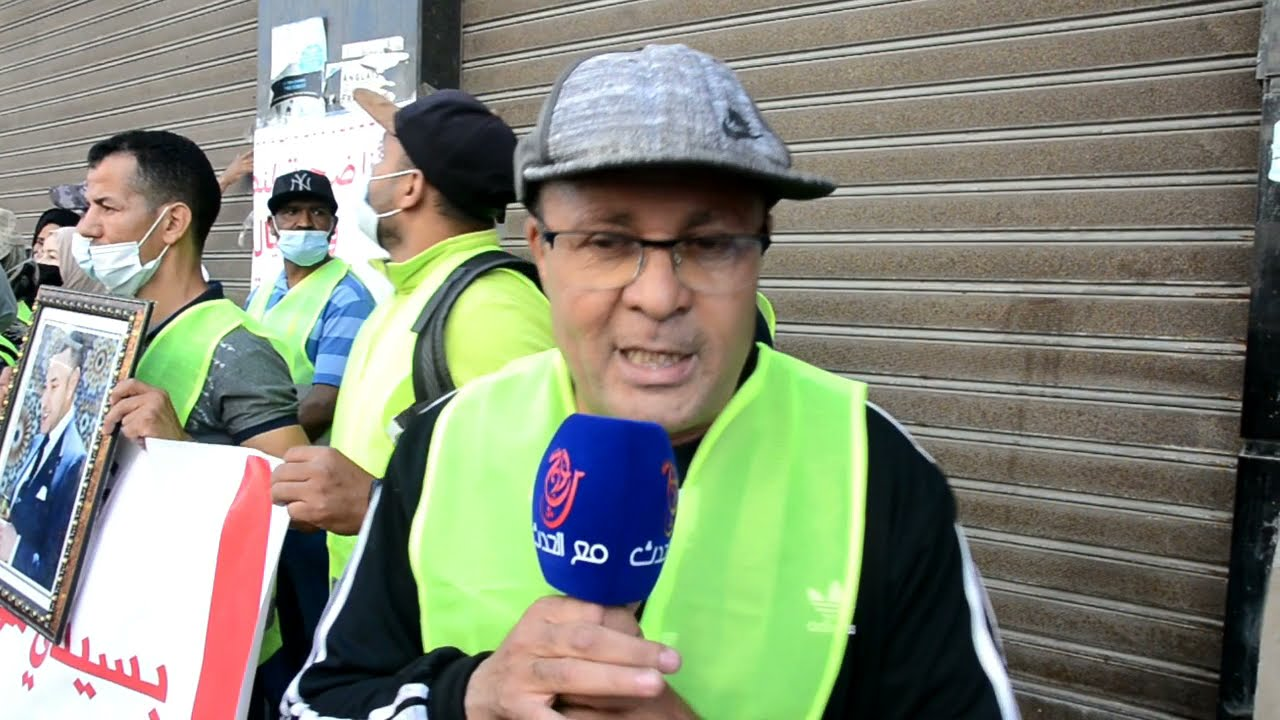 وقفة احتجاجية ضحايا الودادية السكنيةالواحة  سيدي مومن الدار البيضاء