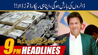 9pm News Headlines | 10 Aug 2020 | 24 News HD