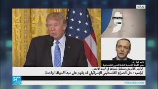 ياسر عبد ربه يعلق على تصريحات ترامب حول