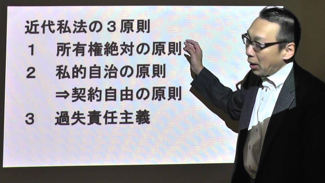 ニュ-スNOW法律2分道場 平成26年12月18日《契約って何?(3 ...