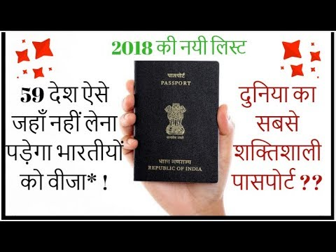 Passport Index 2018 | Countries Indians can visit without Visa* | K3 Guru - Travel