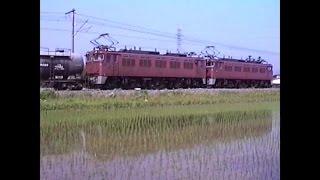 Video ED77、磐越西線、重連貨物、50系客車、 想い出の鉄道シーン196 download MP3, 3GP, MP4, WEBM, AVI, FLV Desember 2017