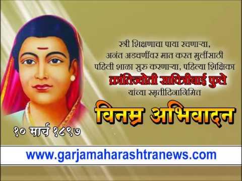 essay on savitribai phule in marathi 1)baba amte 2)majhi aai 3)marathi bhasha 4) savitribai phule.
