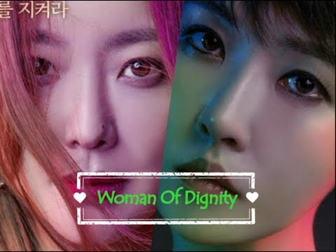 有品位的她 Woman of Dignity