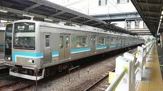 205系500番台 横コツR7編成 普通 茅ケ崎行き 橋本駅発車