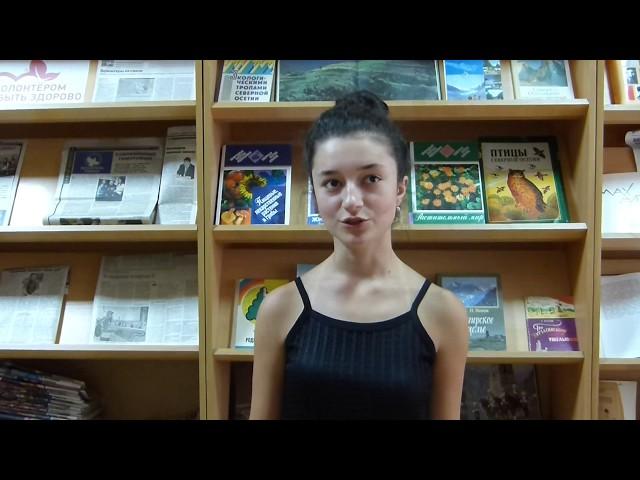 Изображение предпросмотра прочтения – КаролинаАкоева читает произведение «Венеция» А.А.Ахматовой