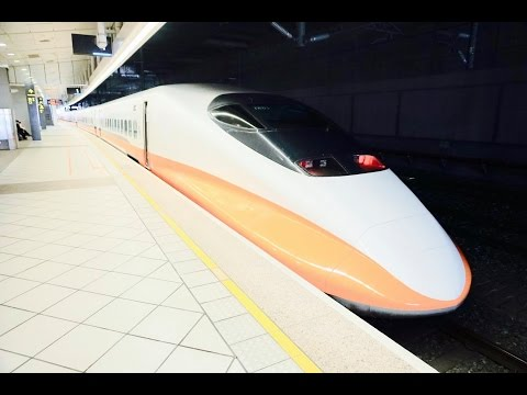 #TAIWANVLOG Episode 3: Taipei to Kaohsiung with Taiwan High Speed Rail