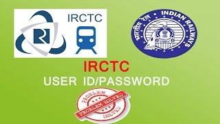 IRCTC إنشاء معرف المستخدم وكلمة المرور حل المشكلة [الهندية الأردية]