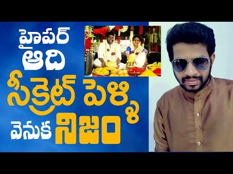 Hyper Aadi secret marriage facts || Truth behind Hyper aadi secret marriage