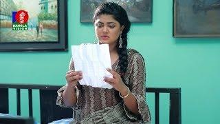 JAYGIR MASTER | EP 107 | Bangla Natok | Apurba, Moushumi Hamid | BanglaVision Drama | 2019