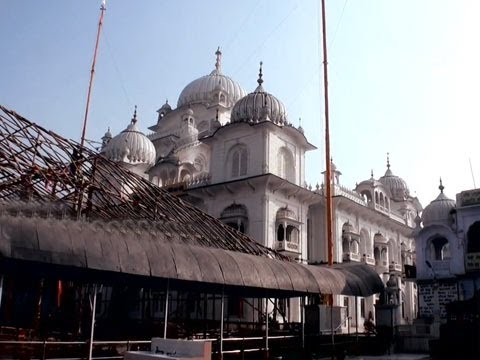 Birthplace of Guru Gobind Singh