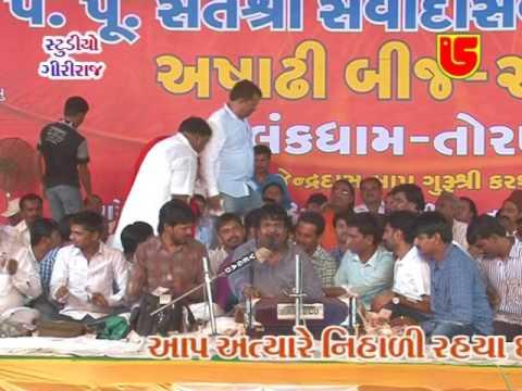 18-Ashadhi Bij-2013-Torniya || Osman Mir || Aasha Karu Chu Aapni