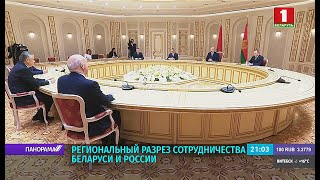 Лукашенко: чего мы страдаем по поводу санкций, будто у нас не самодостаточная экономика. Панорама