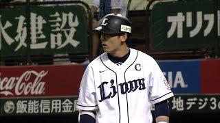 【プロ野球パ】栗山、長~い間合いにイライラ… 2015/07/08 L-Bs thumbnail
