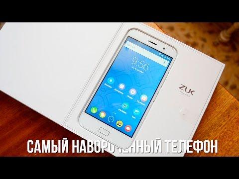 Lenovo ZUK Z1: самый навороченный смартфон на канале. Распаковка и первое впечатление (Tomtop.com)