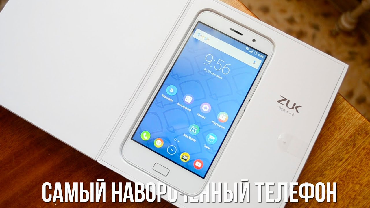 Отличные цены на смартфоны и связь в интернет-магазине www. Mvideo. Ru и розничной сети магазинов м. Видео. Заказать товары по телефону 8 (800) 200-777-5.