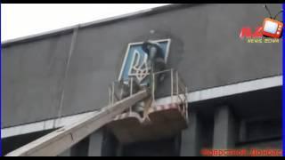 ДОНБАСС СЕГОДНЯ 13 мая Макеевка С ИСПОЛКОМА СНЯЛИ ГЕРБ Украины 00 танки