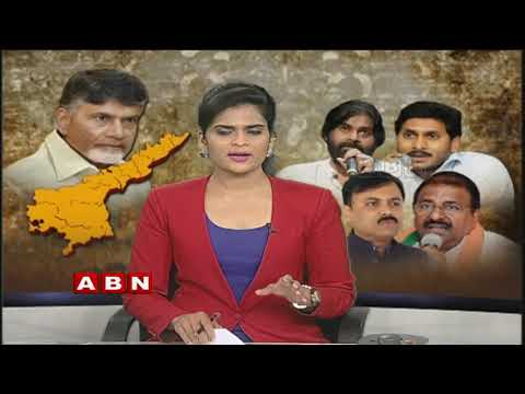 download Discussion | TDP invites GVL Narasimha Rao for Open Debate on PD Account issue | Part 2