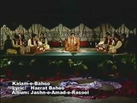 Download Kalam Hazrat Sakhi Sultan Bahu by Badar Miandad Khan