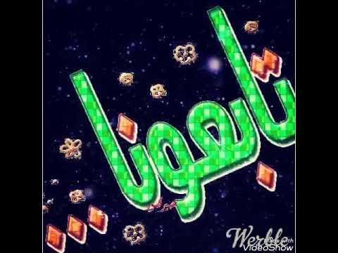 💐 تابعونا على منال عمارة  Manal Omarah  و منال عمارة  2 Manal Omarah 💐