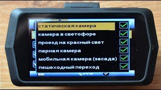 AdvoCam FD Black II GPS+ГЛОНАСС. Обзор-тест видеорегистратора c флагманской съемкой