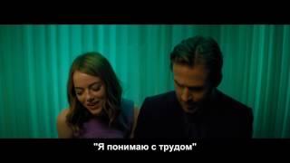 Миа и Себастьян - city of stars (отрывок из фильма - Ла-Ла-Ленд)