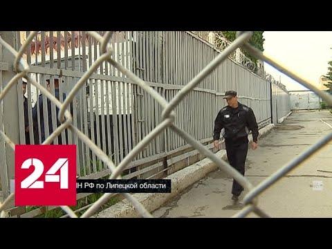 """Расследование Эдуарда Петрова. """"Ореховские"""" - Россия 24"""