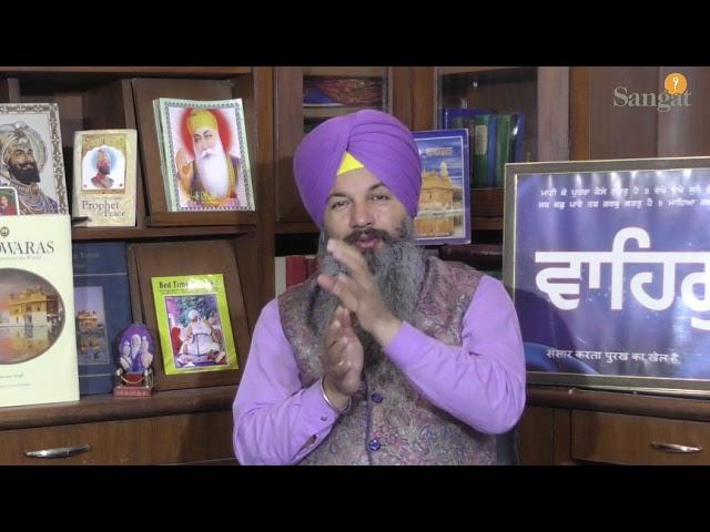 Ek Noor -  Interview Tarinder Singh - Sangat TV Show - 12 Feb 2020 - 2