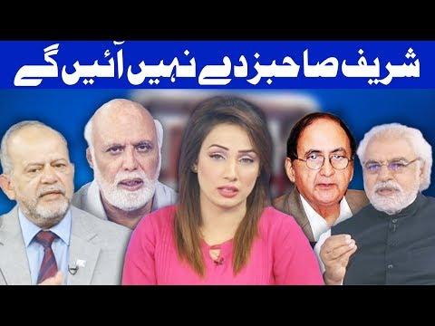 Think Tank With Syeda Ayesha Naaz -07-10-2017-Dunya News