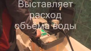 Поверка счетчиков воды в Москве(, 2014-01-18T09:00:31.000Z)