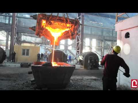 Rustavi Steel Melting Shop
