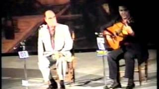 Naranjito de Triana. por Granainas Festival Nacional del Cante de las Minas de 1991