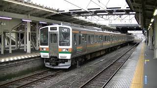 信越線211系3000番台 普通横川行 高崎発車