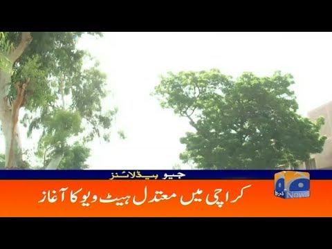 Geo Headlines 11 AM | Karachi Main Mutadil Heatwave Ka Aghaz | 21st September 2019