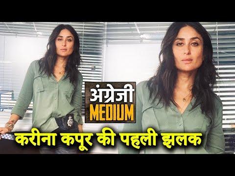Kareena Kapoor First Look As Cop In Irrfan's Angrezi Medium Mp3