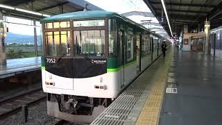 【運転士さん急いで!】京阪7000系7002編成 樟葉発車