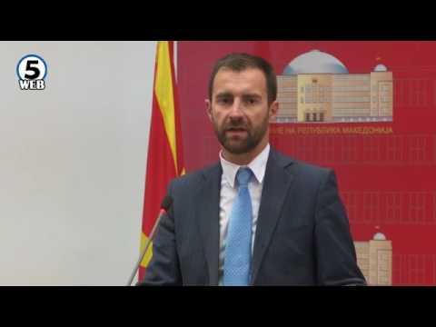 ВМРО-ДПМНЕ не го прифаќа одговорот на Талат Џафери за договорот со Бугарија
