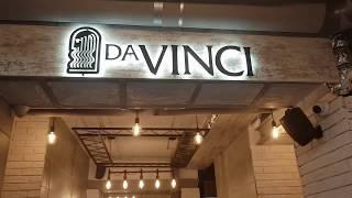 Ресторан DaVinci в г. Запорожье