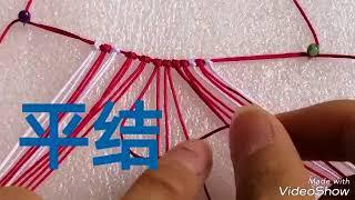 钢铁龟*玉线编织(花尾鱼)*手工艺品工作室