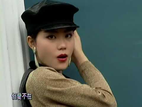 王菲 又繼續等 Shirley Wong