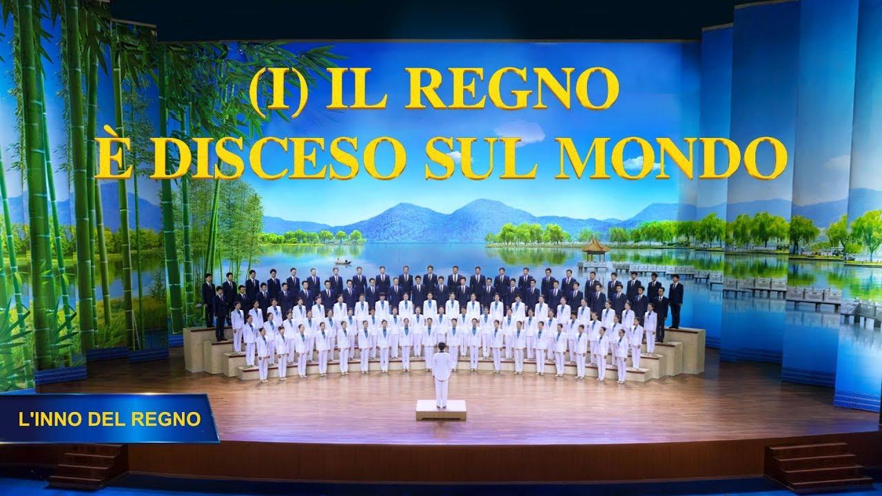"""Coro gospel - """"L'inno del Regno (I) Il Regno è disceso sul mondo"""" Lodiamo il grande Re vincitore"""