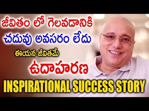Lalitha Jewelry Kiran Kumar Success Story | Inspirational Success Story | SumanTV Money