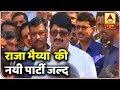 Kaun Jitega 2019: Raja Bhaiya Might Form A New Party In UP | ABP News