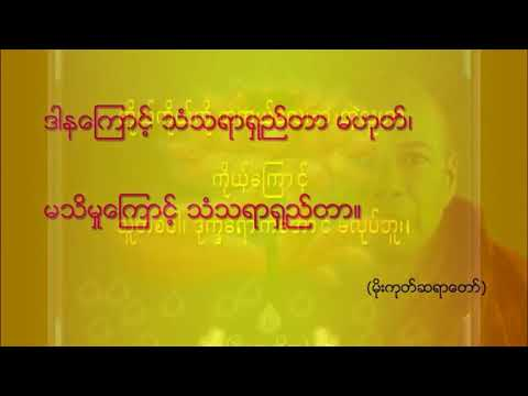 nepali dhamma songs HIGH