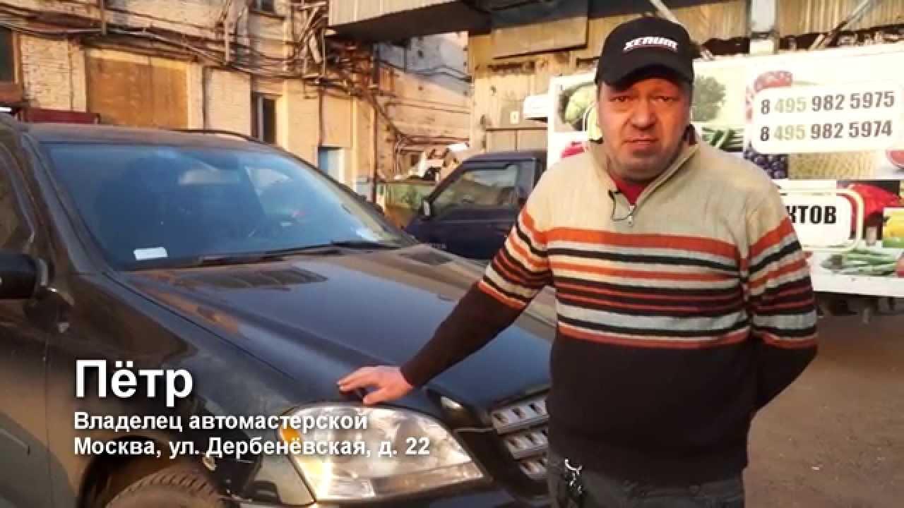 Отзыв о Супротек от автомеханика, ремонт Mercedes-Benz ML W164