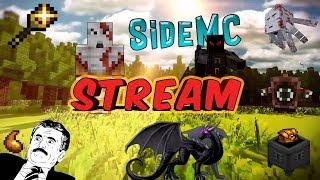 🔴 Стрим на SideMC ►  DivineRPG  🔴