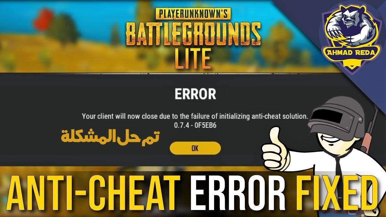 حل مشكلة Pubg lite For PC fix (Your client will now close)