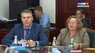 Субсидии на увеличение поголовья оленей будут получать родовые общины в Ненецком округе